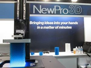 NewPro3D