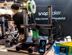 Snapmaker 2.0